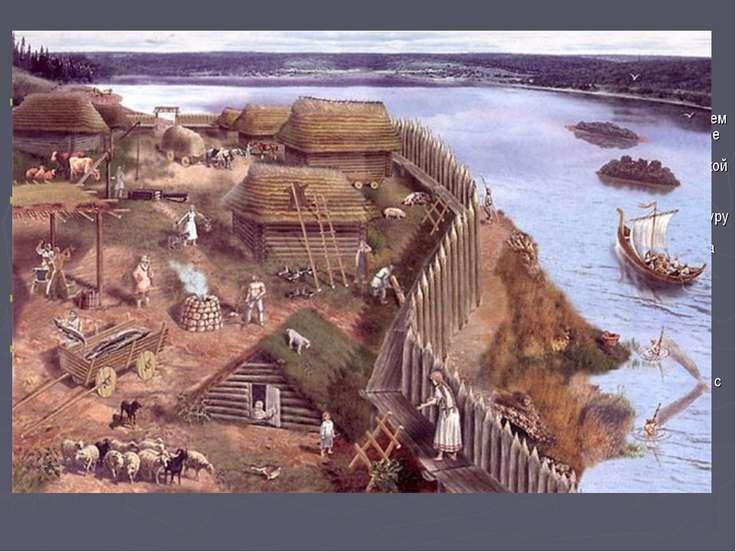 Быт древних славян Потрясения, связанные с Великим переселением народов, нача...
