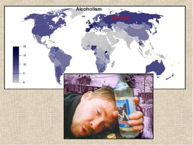 Alcoholism РОССИЯ