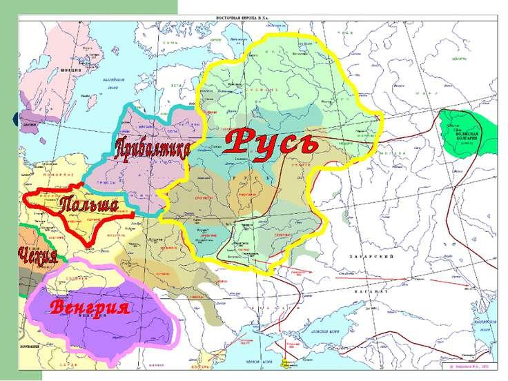 Какой была Восточная Европа?