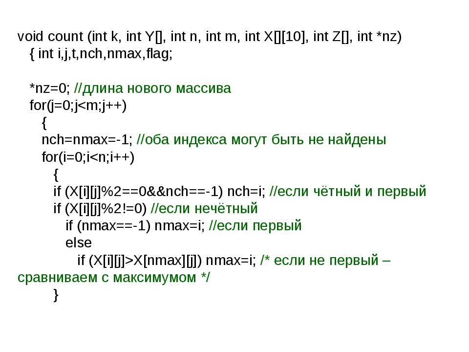 void count (int k, int Y[], int n, int m, int X[][10], int Z[], int *nz) { in...