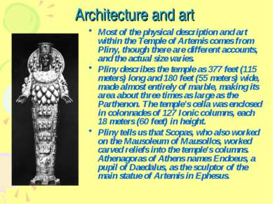 Architecture and art Most of the physical description and art within the Temp...