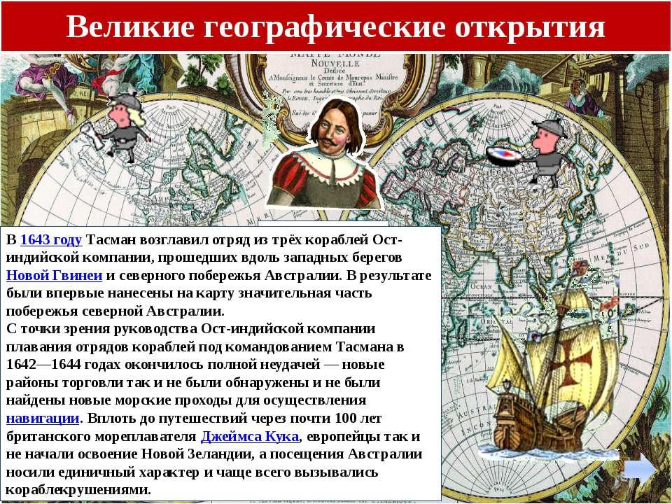 Фестиваль педагогических идей «Открытый урок» 2012 – 2013 учебный год конкурс...