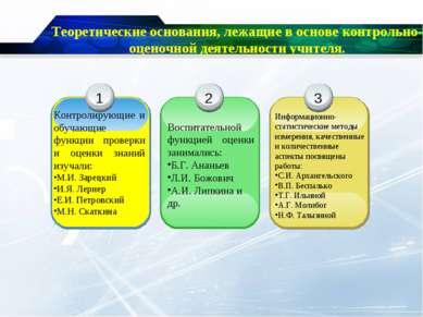 3 Информационно-статистические методы измерения, качественные и количественны...