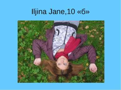 Iljina Jane,10 «б»