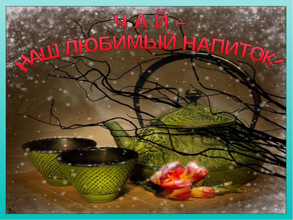 Автор-составитель: Баранцева Ольга Игоревна. Санкт-Петербург, 2010-2011. ГОУ ...