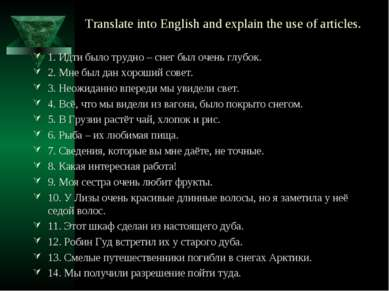 Translate into English and explain the use of articles. 1. Идти было трудно –...