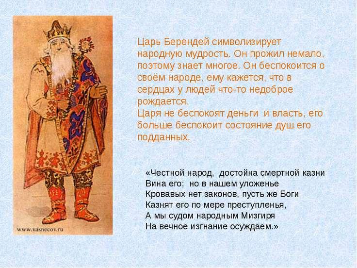 Жуковский В А сказки для детей читать онлайн