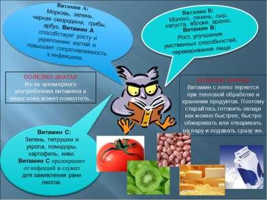 ПОЛЕЗНО ЗНАТЬ!! Из-за чрезмерного употребления витамина а ваша кожа может пож...