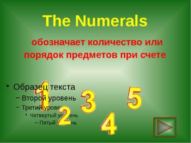 ПРОИЗВОДНЫЕ 13    thirteen  14    fourteen  15    fifteen  16    sixteen  17 ...