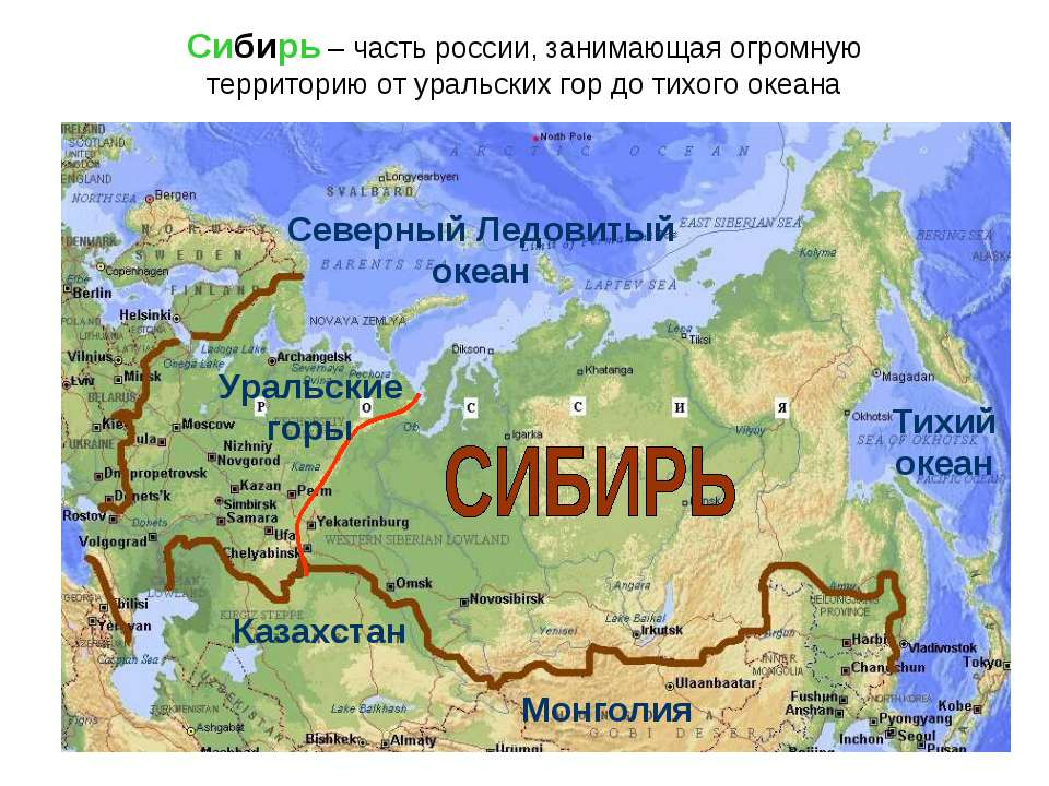 карта сибири карта сибири