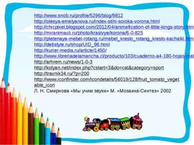 http://www.snob.ru/profile/5296/blog/9812 http://olesya-emelyanova.ru/index-s...