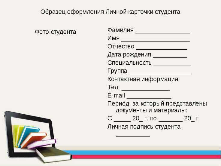 титульный лист доклад образец для колледжа
