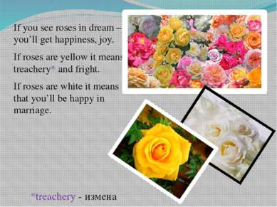 If you see roses in dream – you'll get happiness, joy. If roses are yellow it...