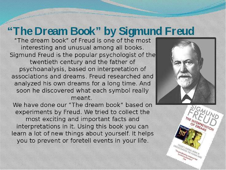 """The Dream Book"" by Sigmund Freud ""The dream book"" of Freud is one of the mos..."