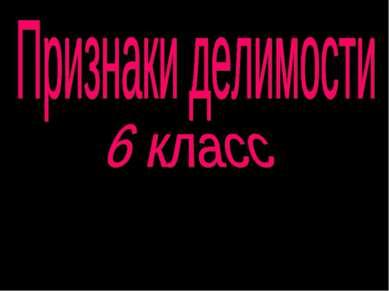 Учитель математики МОУ Аннинская СОШ №3 Воронежской области Кобзева Наталья В...