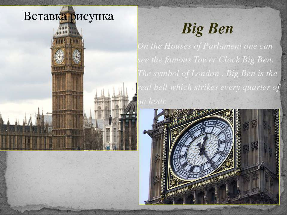 Big Ben On the Houses of Parlament one can see the famous Tower Clock Big Ben...
