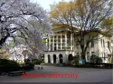 Aoyama university