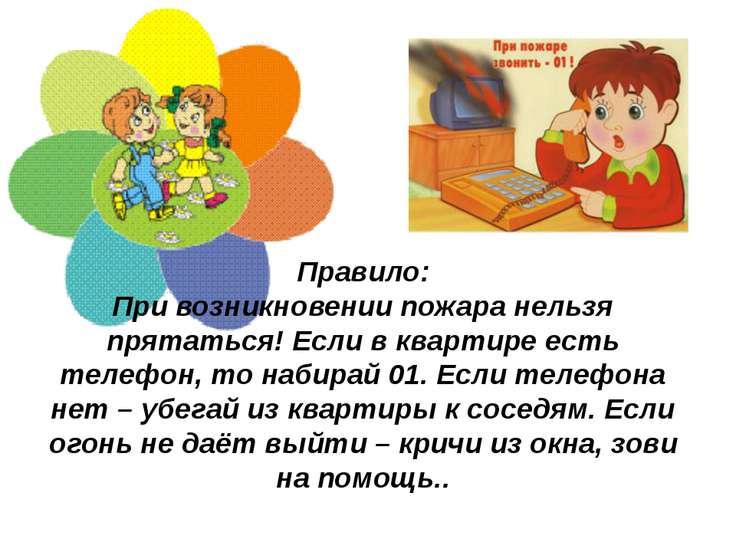 Теле школа английский язык