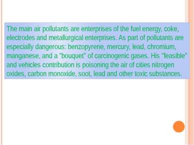 The main air pollutants are enterprises of the fuel energy, coke, electrodes ...