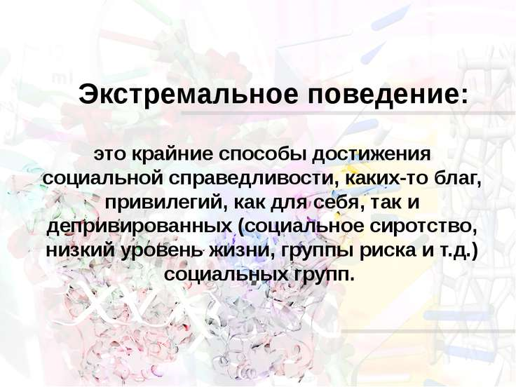 Ссылка Пергаменты - http://hameleons.com/vector/ribbon-baner-vector/173-old-p...