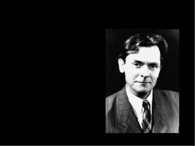 Начало творчества С 1928 года печатается в центральных журналах, в 19 лет он ...