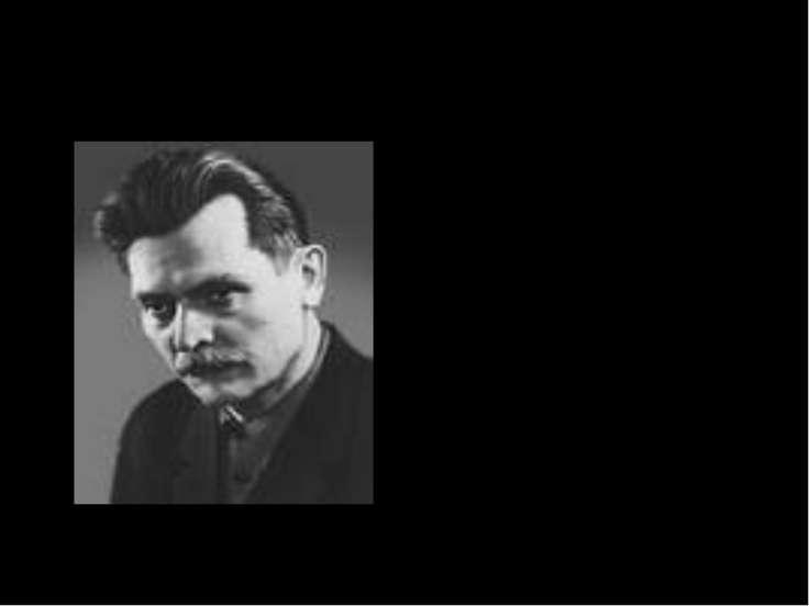Особенности характера персонажей в рассказе Александра Яковлевича Яшина «Стар...
