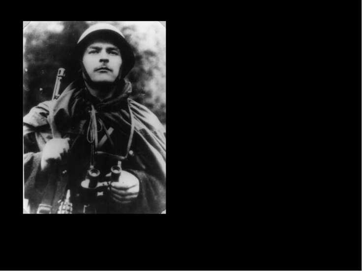 В 1941 году Яшин ушел на фронт добровольцем. Был фронтовым корреспондентом и ...
