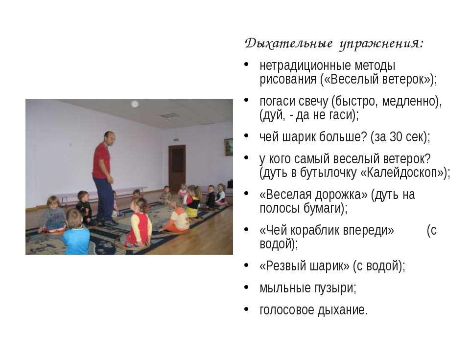 Разновидности массажа: самомассаж (рук, ног, тела); точечный массаж; массаж с...