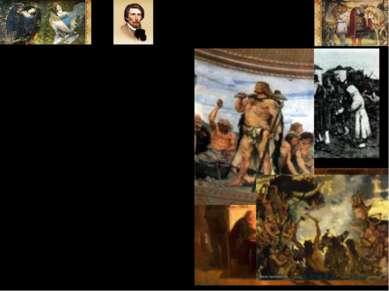 Картины масляными красками в Петербурге начал приблизительно с 1872 года, хот...