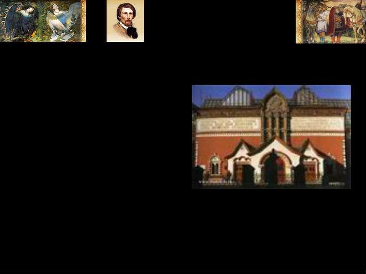 По чертежам В.М.Васнецова исполнены некоторые архитектурные работы: церковь в...