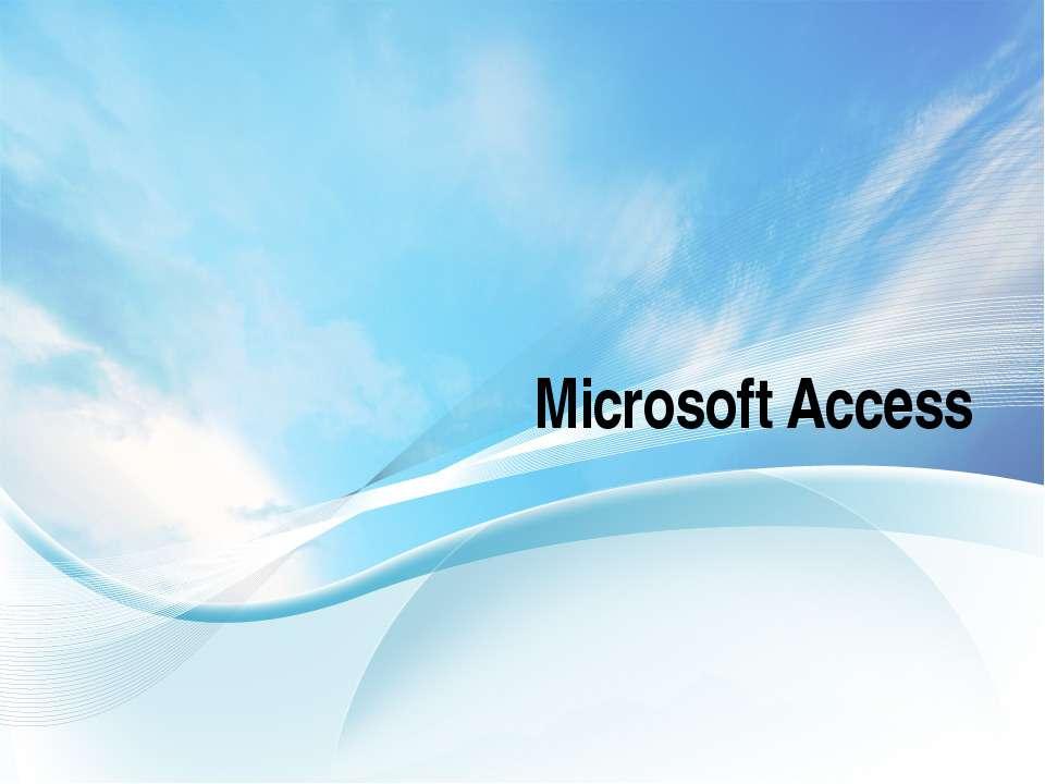MicrosoftAccess