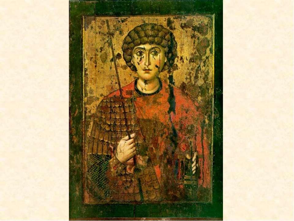 Иконы Святого Георгия Победоносца http://nesusvet.narod.ru/ico/icons/l_006.ht...