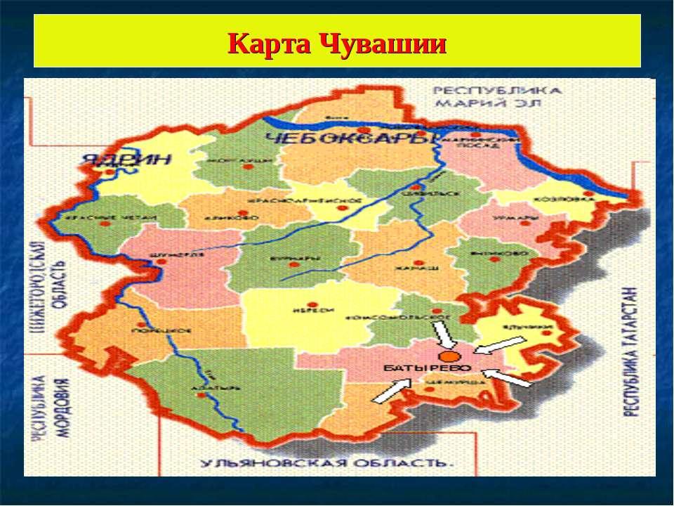Карта Чувашии