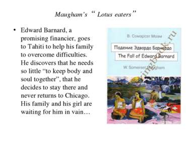 "Maugham's "" Lotus eaters"" Edward Barnard, a promising financier, goes to Tahi..."