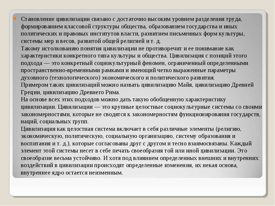 В интернет-магазине naukabook-pointnet вы можете купить книгу становление цивилизованной публичной сферы