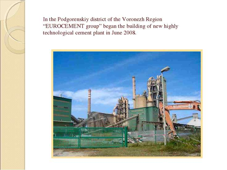"In the Podgorenskiy district of the Voronezh Region ""EUROCEMENT group"" began ..."