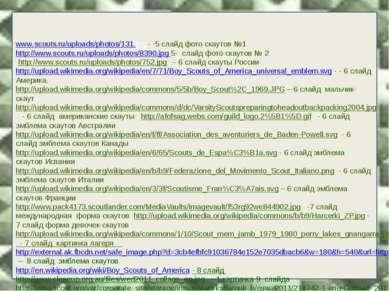 http://upload.wikimedia.org/wikipedia/commons/1/10/Scout_mem_jamb_1979_1980_p...