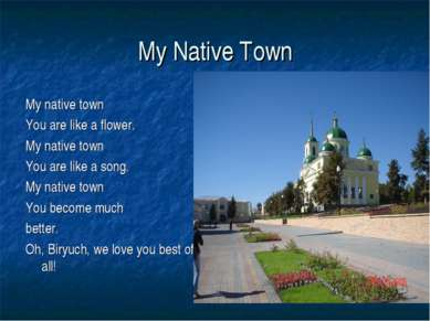 My Native Town My native town You are like a flower. My native town You are l...