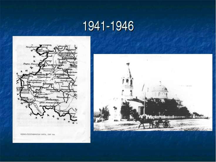 1941-1946