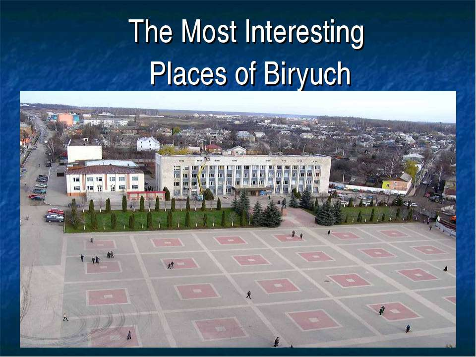 The Most Interesting Places of Biryuch