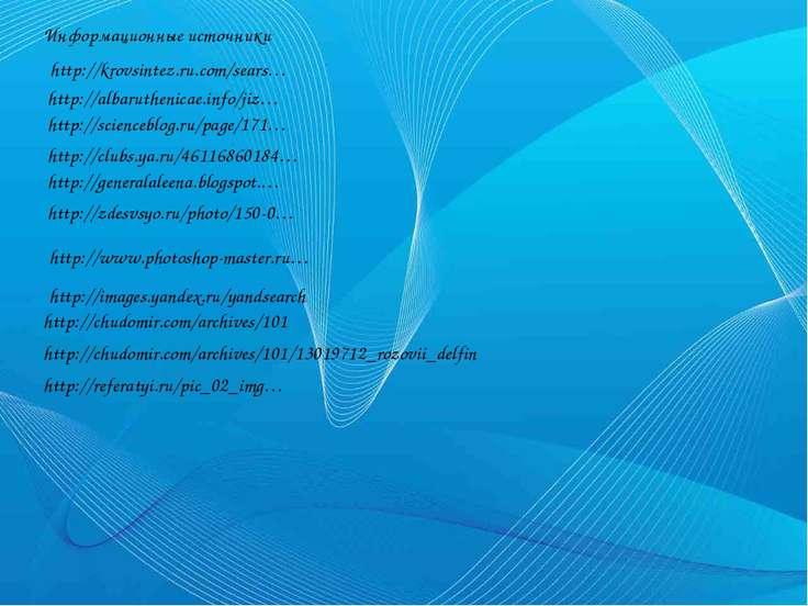 http://krovsintez.ru.com/sears… http://albaruthenicae.info/jiz… http://scienc...