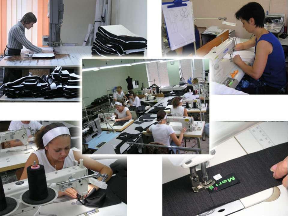 Швейное предприятие - презентация к уроку Технологии