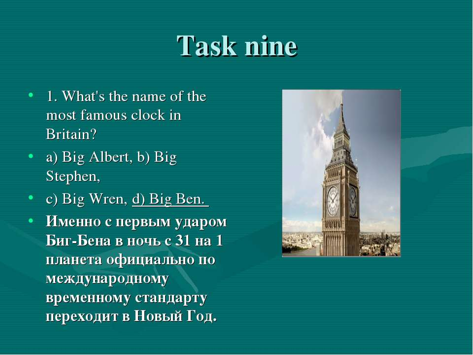 Task nine 1. What's the name of the most famous clock in Britain? a) Big Albe...