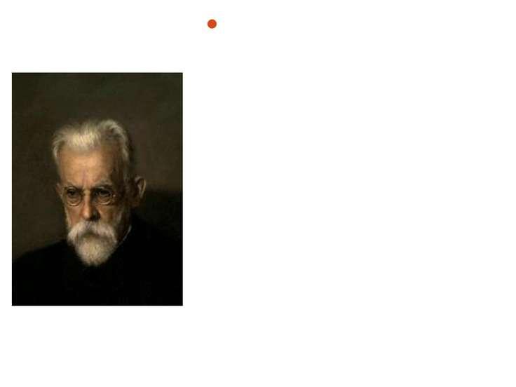 Биосферу В. И. Вернадский определяет как наружную область Земного шара, грани...