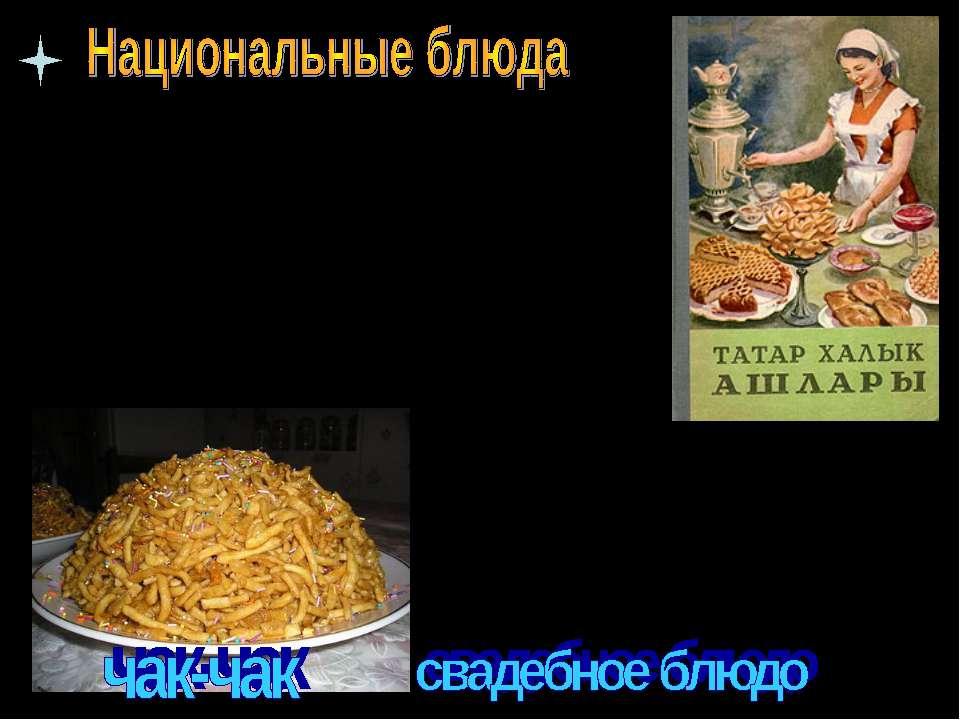Основу питания составляла мясо-молочная и растительная пища – супы, заправлен...