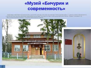 Тихвинский Богородицкий женский монастырь Преобразован изТихвинского (Возне...