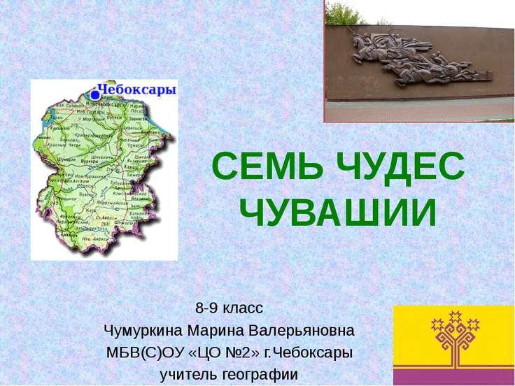 Колокольня Свято-Троицкого монастыря Образует единый архитектурный комплекс ...