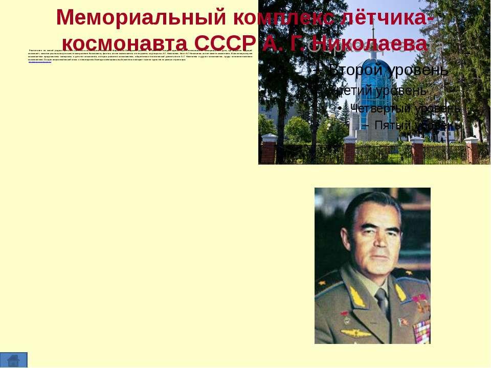 Чебоксарский заливи Красная площадь Культурно-развлекательная областьЧебокс...