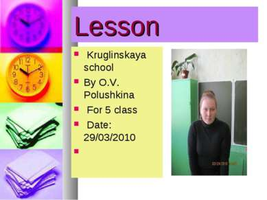 Lesson Kruglinskaya school By O.V. Polushkina For 5 class Date: 29/03/2010