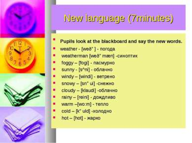 New language (7minutes) Pupils look at the blackboard and say the new words. ...